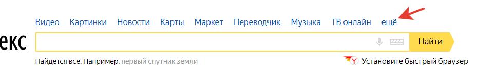 Как заработать на Яндекс дзен поиск