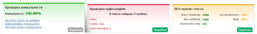 Как заработать на Яндекс дзен тхт