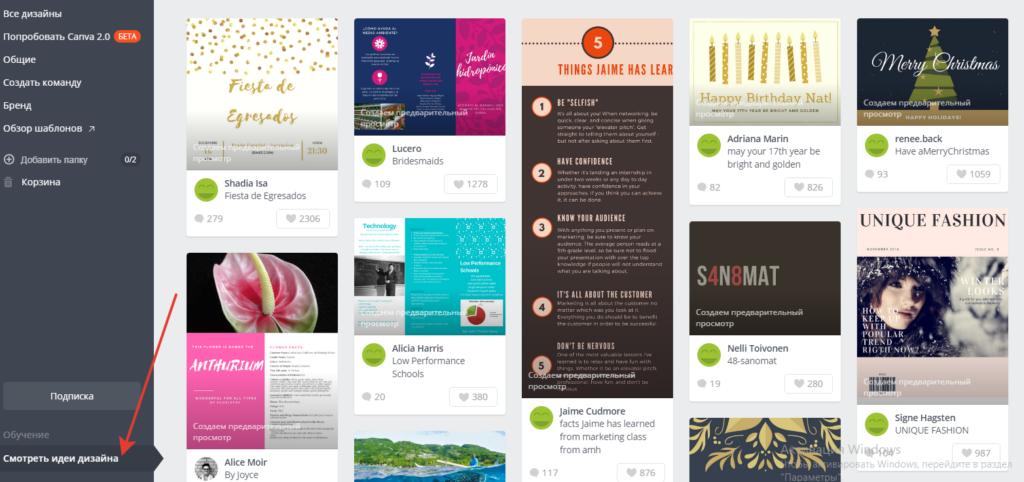 Как сделать баннер примеры дизайна