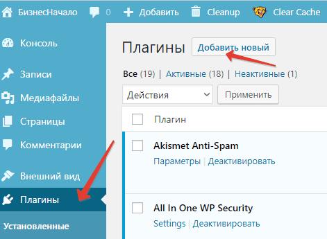 кнопки соцсетей для сайта плагин