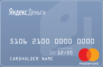 завести кошелёк Яндекс деньги виртуальная карта