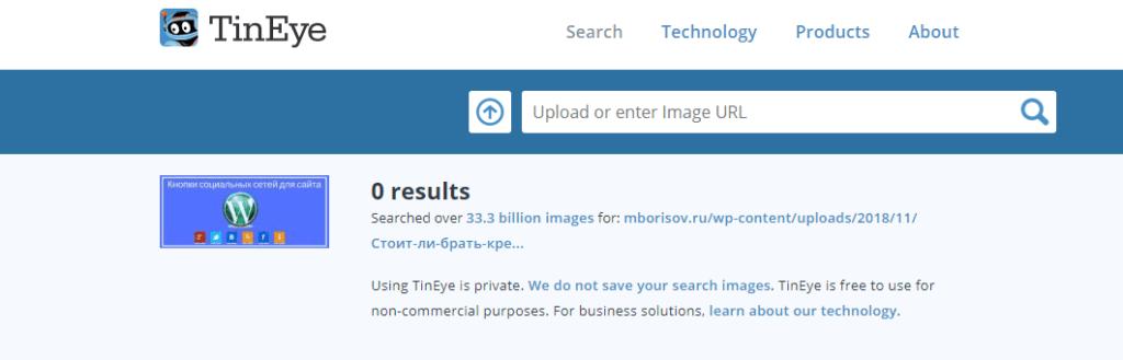 проверить картинку на уникальность онлайн сервисом TinEye мой баннер